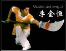 Jinheng Li, Grandmaster